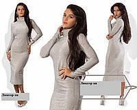 Платье миди с люрексом Люксор ян