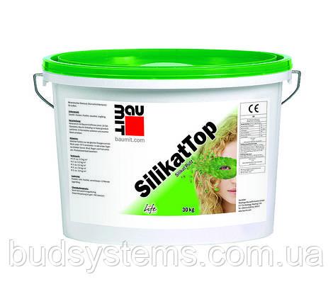 Силикатная штукатурка Baumit SilikatTop «барашек» 2 мм/25 кг