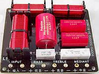 L-23 (260 W) (НЧ-СЧ-ВЧ) 900-5000 Гц