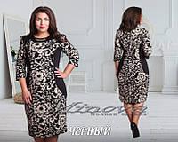 Платье большого размера 50-56 50, Черный