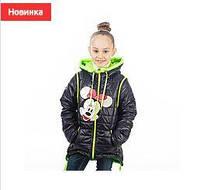 Весенняя куртка жилетка для девочки на рост 110-122 см