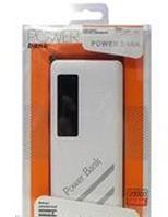 Power bank 5 Aurora digital display 20000mAh FS-009