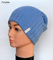 Вязанная детская шапочка голубая