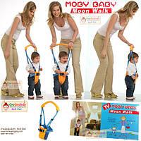 Вожжи, детский поводок, ходунки MOBY BABY MOON WALK.