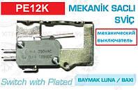 Механический выключатель BAYMAK LUNA BAXI