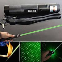 Лазерная указка SDLaser 303, зеленая, Green Laser