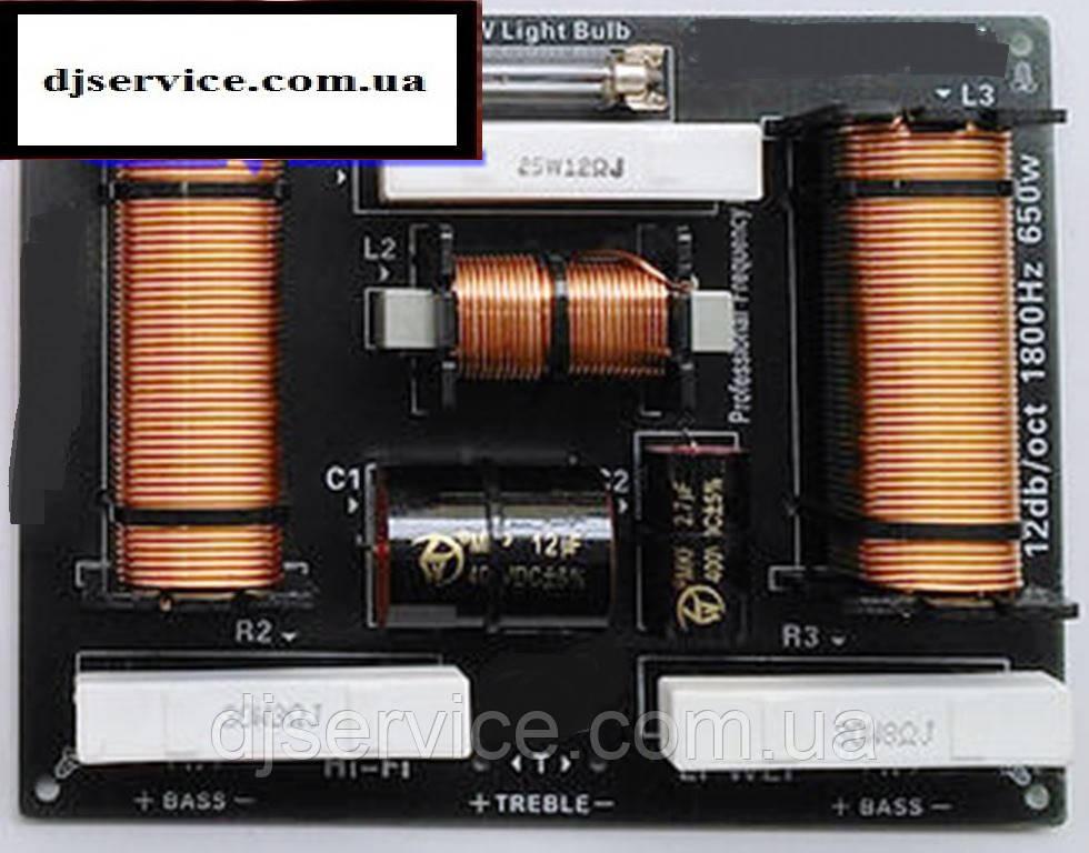 Y-680 (650 W) (НЧ-НЧ-ВЧ) 1800 Гц