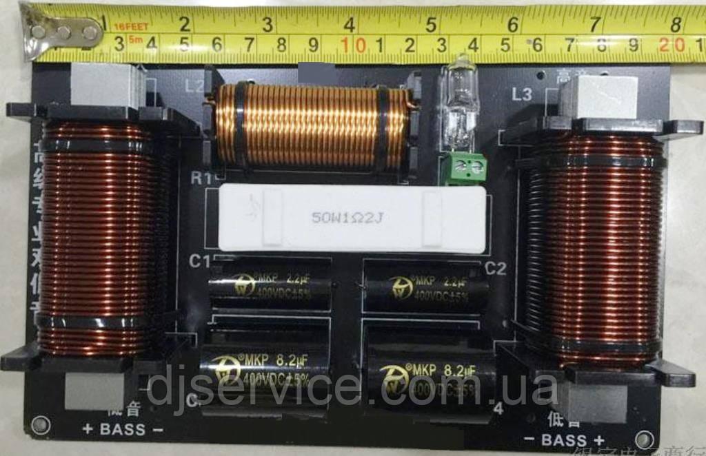 Y-860 (1000 W) (НЧ-НЧ-ВЧ) 2000 Гц