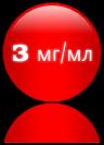 Готовая база Hiliq 3 мг/мл крепость