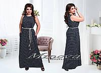 Длинное платье сарафан 48-54