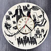 Часы настенные из дерева Джокер, фото 1