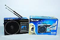 Радиоприемник аккумуляторный Golon RX 080 USB/SD/FM