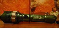 Фонарик CREE 1685 (аккумулятор, зарядка в комплекте)