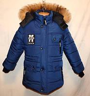 Куртка детская зимняя на мальчика 6- 11 лет Размеры 32- 38