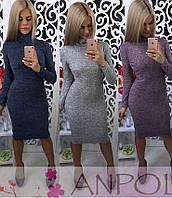 Теплое платье из трикотажа с высоким воротником 17PL132