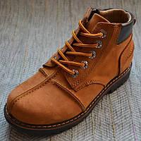 Подростковые ботинки осень - зима Minican размер 31-36