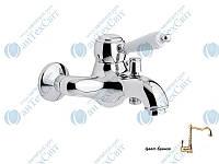 Смеситель для ванны EMMEVI Laguna BR40061