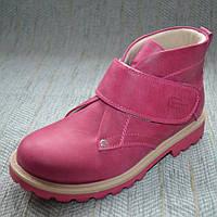 Ботинки на липучке для девочек Minican размер 31 33 34 35 36