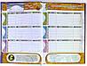 """Дневник школьный твёрдая обложка """"Цветочная композиция"""", фото 2"""