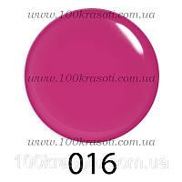 Гель-лак G.La Color, 10ml, цвет №016 ( яркий сиреневый)