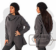 Стильное женское короткое пальто-накидка (кашемир, широкий воротник, широкий пояс на завязке) РАЗНЫЕ ЦВЕТА!