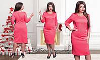 Красивое платье для полных 50-58 разные цвета