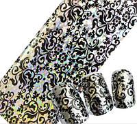 Фольга черная для ногтей голография черный узор 20 см, фото 1