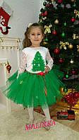 Новогодний, детский костюм елочки (можно короткий или длинный рукав)