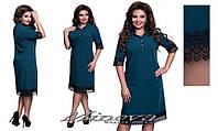 Платье рубашка 54-56 разные цвета