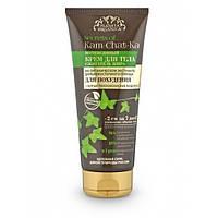 Крем для тела интенсивный Для похудения Planeta Organica KAM-CHAT-KA 200 мл