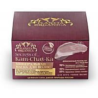 Маска минеральная для роста волос Planeta Organica KAM-CHAT-KA 200 мл