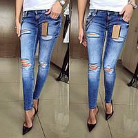 """Модные, яркие джинсы - рванки """"Dsquared"""""""