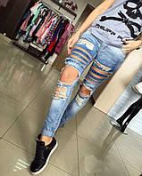 Модные,летние джинсы с большими прорезами