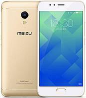 """Meizu M5S gold 3/32 Gb, 5.2"""", MT6753, 3G, 4G"""
