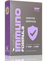 Immuno Formula Сильный иммунитет