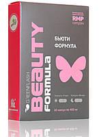 Beauty Formula Секрет вашей красоты