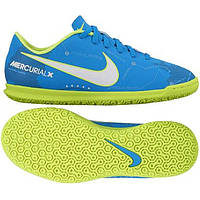 Детские футзалки Nike Mercurial Vortex III Neymar IC 921495-400 13fffafd6f58c