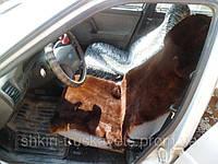 Чехол для автомобильного сиденья, коричневый, из овчины, стриженой