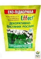 "Эко-Подкормка ""Effect для декоративно-лиственных растений"" ТМ ""Биохим-сервис"" 20г"