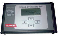 Батарейные теплосчетчики СВТУ-11Т и счетчики воды СВТУ-11В
