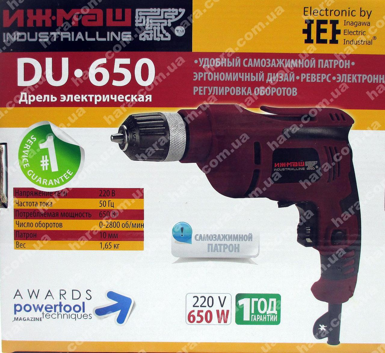 Дрель Ижмаш DU-650