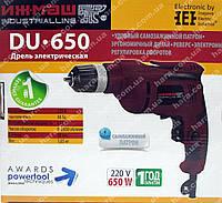 Дрель Ижмаш DU-650, фото 1