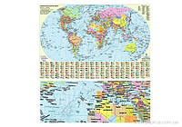 Карта Политическая карта мира, арт.: AG0115