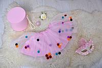 """Модная, нарядная, фатиновая юбка для девочки """"Разноцветные помпончики"""" РАЗНЫЕ ЦВЕТА"""