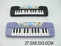 Музыкальный орган BO-4