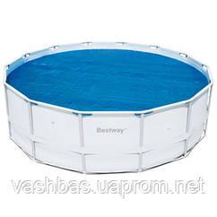 Bestway Теплосберегающее покрытие Bestway 58253 для бассейнов 4.57 / 4.88 м (d 462 см)