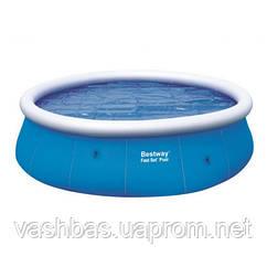 Bestway Теплосберегающее покрытие Bestway 58066 для бассейнов 5.49 м (d 455 см)