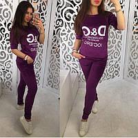 """Восхитительный женский костюм """"D&G"""" (бархат люкс, кофта с коротким рукавом + брюки узкие) РАЗНЫЕ ЦВЕТА!"""