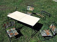 Раскладной стол + 4 стула, фото 1