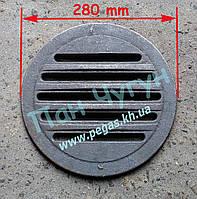 Колосник чугунный круглый буржуйка, тандыр, печи 280 мм, фото 1